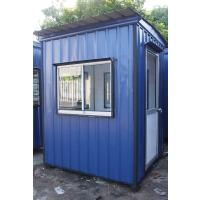 "Portable Guard House <div id=""backtolist-gallery"" align=""right"" style""border:1;""><a href=""/en/gallery"">Back To List</a></div>"