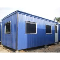 "Light Duty Office Cabin <div id=""backtolist-gallery"" align=""right"" style""border:1;""><a href=""/en/gallery"">Back To List</a></div>"