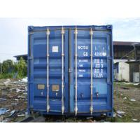 "The Used GP Container<div id=""backtolist-gallery"" align=""right"" style""border:1;""><a href=""/en/gallery"">Back To List</a></di"