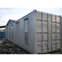 "Quarter Container / Cabin <div id=""backtolist-gallery"" align=""right"" style""border:1;""><a href=""/cn/gallery"">Back To List</a></div>"