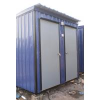 "Portable Toilet Cabin <div id=""backtolist-gallery"" align=""right"" style""border:1;""><a href=""/cn/gallery"">Back To List</a></div>"